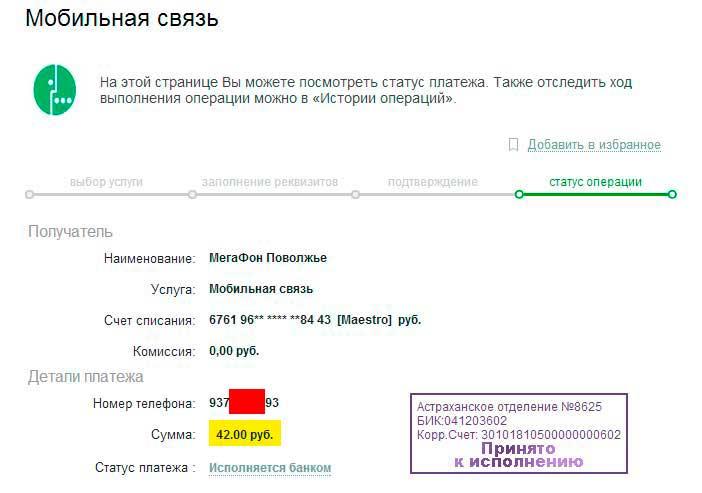 21 рубль на халяву